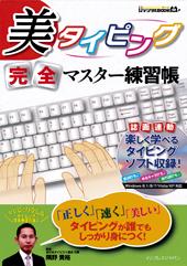 computer-9