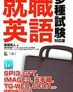gogaku-3-145x182