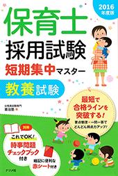 shikaku-13