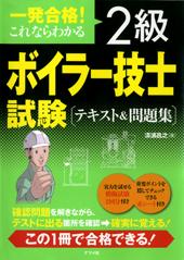 shikaku-22
