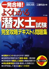 shikaku-23