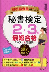 shikaku-24