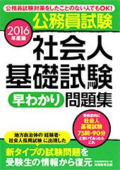 shikaku-5