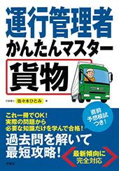 shikaku-8