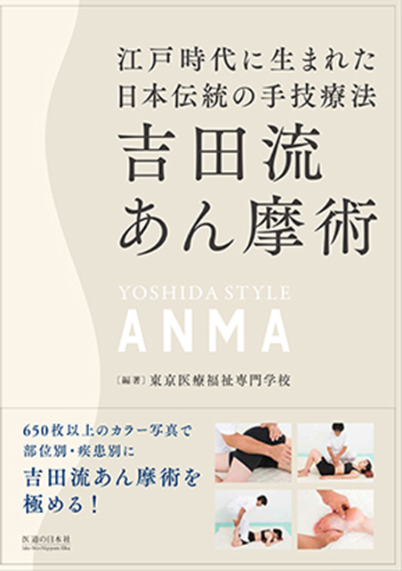200605_hyoshi